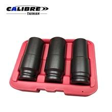 CALIBRE Deep Counter-Weighted Crank Bolt Socket Set