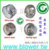 Impeller/Fan Wheel for Exhaust Blower