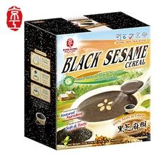 【King Kung】Black Sesame Cereal—Lacto Vegetarian()