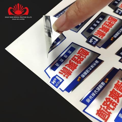 Custom label double sided adhesive tape.