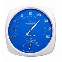 Analog Wall Mount Thermometer Hygrometer