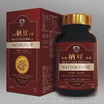nattokinase and red yeast rice manufacturer(taiwan)