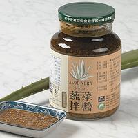 Aloe vera Vegetable Sauce(Vegetarian)