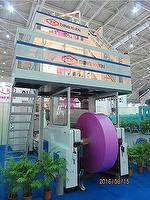 This machine was exhibited at the China Exhibition