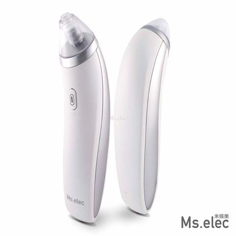 【Ms.elec】 Acne Cleaning Device AC-001