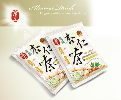Lotus Root Almond Drink (30g x 3 packs)
