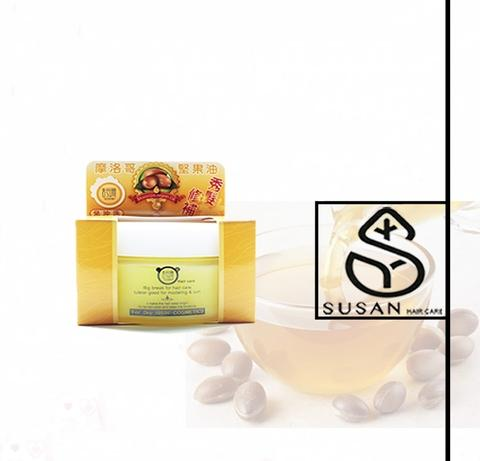 【SUSAN】Moroccan nut oil 150ML (No flush)