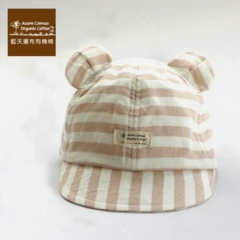 100 % Organic Cotton Toddler Kids Bear Cap Hat