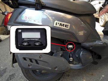 Taiwan Racing Motorcycle Go Kart Dual Function LCD Engine
