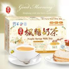 【King Kung】Maple Syrup Milk Tea (22g x 30 packs)