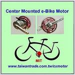 mid-position mounted electric bicycle motor