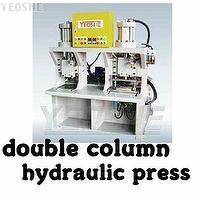 Double column hydraulic press