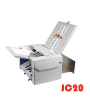 Office Paper Folding Machine JC20