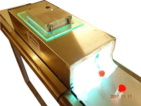 tunnel UV disinfection Systems for food, container, package