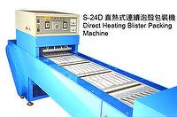 Direct heating blister ..