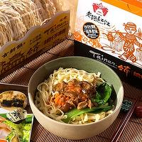 Assorted Mushrooms Sauce & Noodle Box