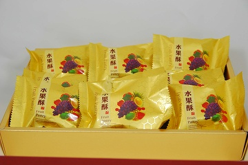 Taiwan Pineapple pastry