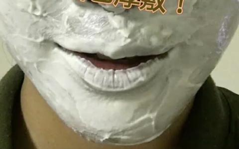 best lip moisturizer  mud cream mask