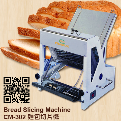 Bread Slicer (Chanmag Bakery Machine)