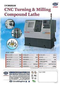 CNC Turning & Milling Compound Lather