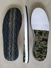 Recycled Rubber Soles