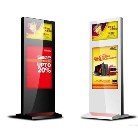 Kiosk Display