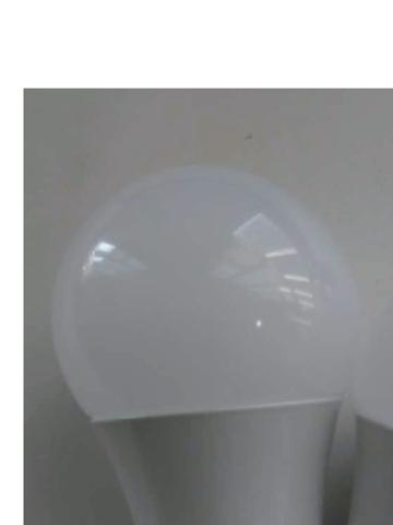 Air Purifying Light - bulb