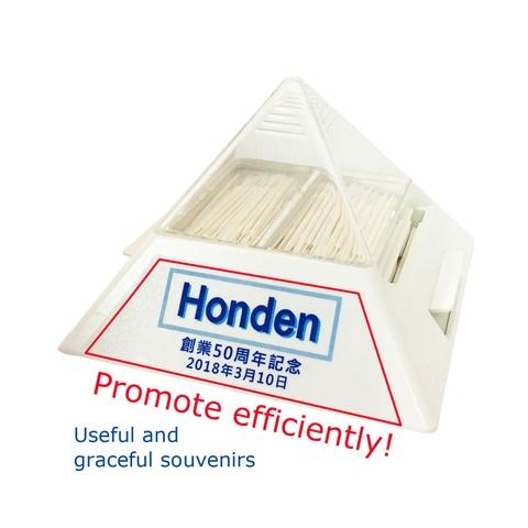 Promotional toothpick holder