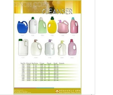 Plastic Bottles for Cleanser