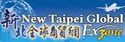 New Taipei Global Exzone