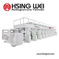11 Color Rotogravure Printing Machine price