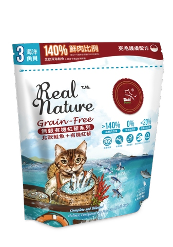 Taiwan Holistic Pet Food Best Natural Dry Cat Food Salmon