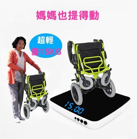 Most lightweight electric wheelchair on market - 15kg