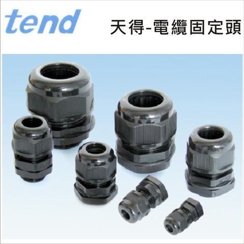 """電纜固定頭""""TEND"""""""