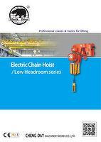 Low Headroom Hoist