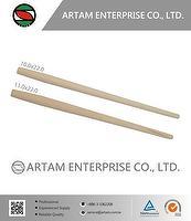 Wood Brush Handle-220mm