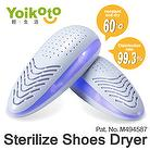 Sterilize Shoes Dryer(PURPLE)