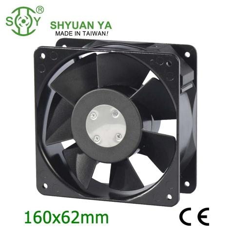 8 inch 160mm axial flow fan blade axial fan