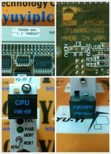 XYCOM CPU XVME-688 REV1.1 / 70688-001 VMEBUS BOARD
