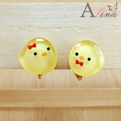 可愛小雞耳環, 耳夾飾耳環, 無耳洞耳環