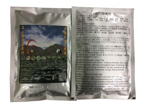 Feet vitality bath  bag  weight: 50 g