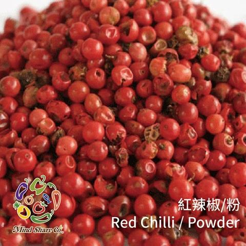 Oriental Spice-Red Chilli / Powder