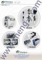 iron parts and maintenance materials,electrical controls and control panels, rotor separator chamber ,mist trap and vacuum oil filter... etc,