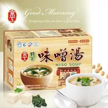 【King Kung】Miso Soup (13g x 10 packs)