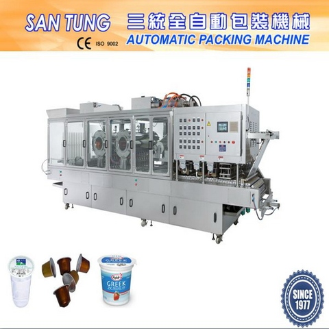 Automatic cup filling sealing machine SANTUNG 三統機械