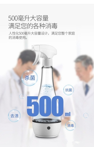 Hypochlorous Acid Disinfectant Generator