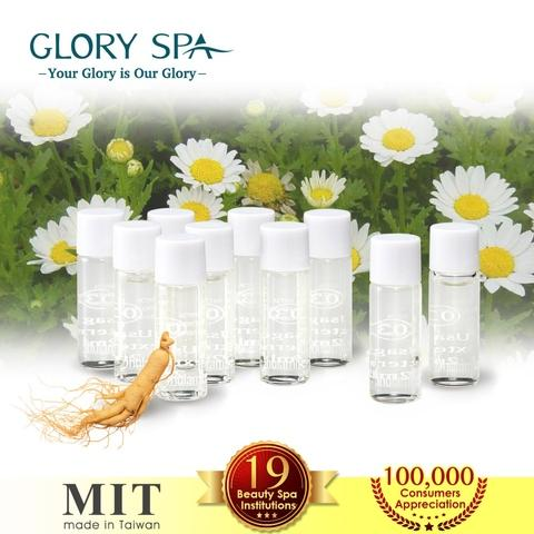 【GLORY SPA】SENSITIVE LINEACTIVE CONCENTRATE AMPOULES