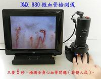 DMX 980 Microcirculation microscope