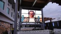 Outdoor digital interactive video wall