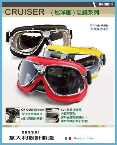 Nannini Brand-Cruiser-Italian Made-Protective Goggles